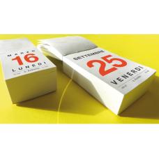 BLOCCO DA MURO 2020 COMMERCIALE 8,5X11,5