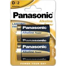 PANASONIC TORCIA ALKALINE POWER - BLISTER 2 PILE